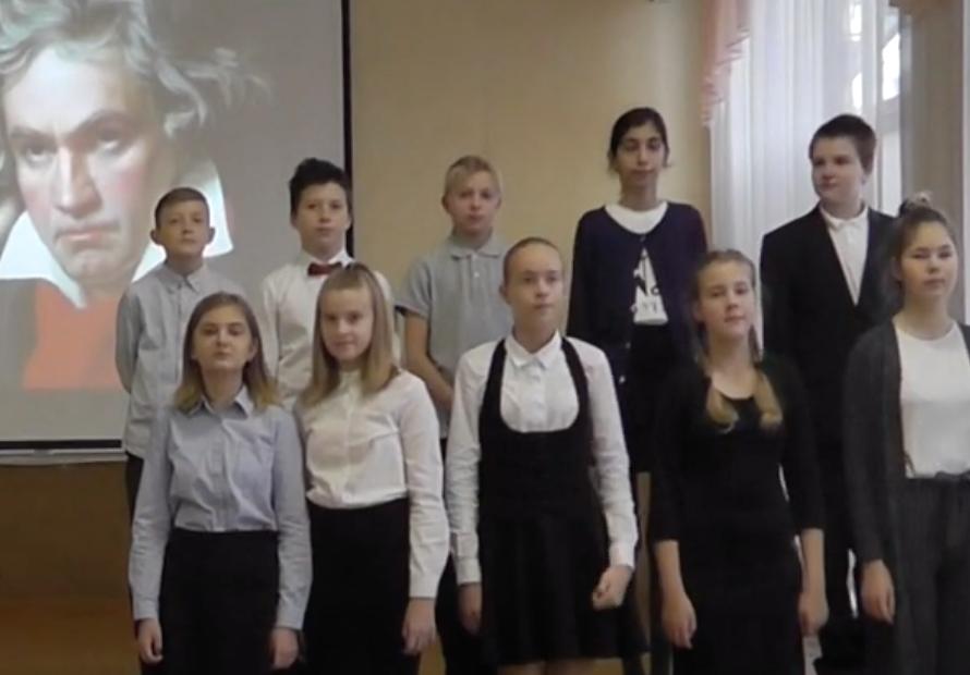 Школа №75 г. Ярославль