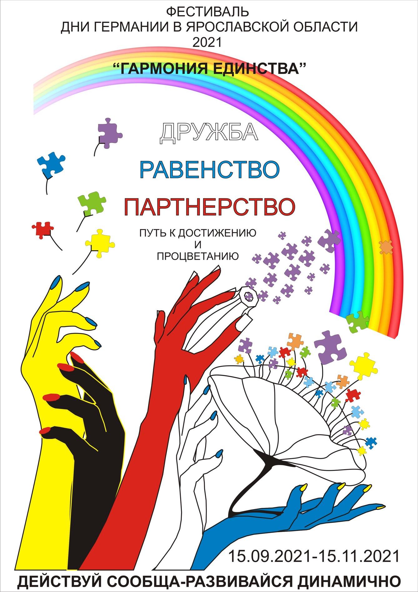 Максим Нечаев, школа №52 (второй вариант)