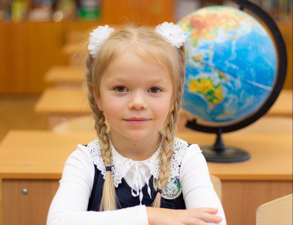 Полина Рученина, школа №52 г. Ярославль