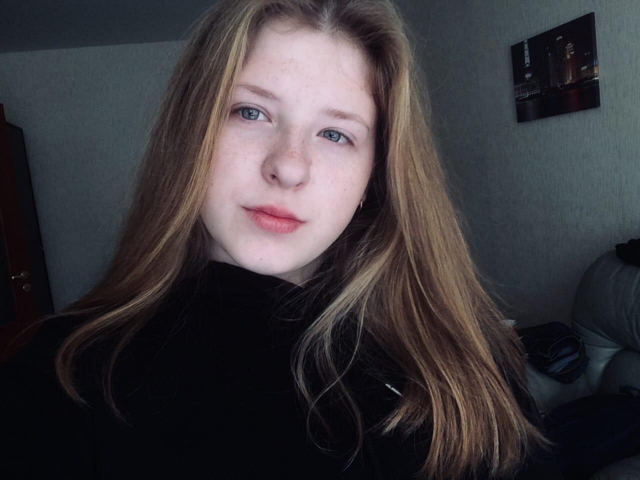 Мария Паутова, ЯПЭК Ярославль
